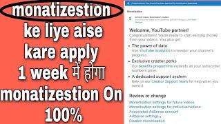 How to apply for channel monetization||monetize ke liye apply kaise kare||Education sarkar