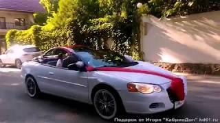 Прокат авто на свадьбу заказ свадебной машины прокат кабриолетов кабриолет напрокат