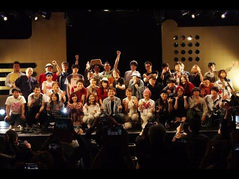 カホンの祭典 HAKO FES 2020 ダイジェスト @渋谷duo MUSIC EXCHANGE