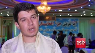 Ghazni Activists Furious Over Election Process Stalemate