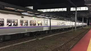 JR北海道新函館北斗駅を発車するキハ261系スーパー北斗。
