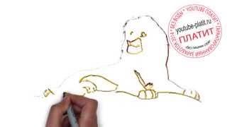 Мультфильм король лев  Как поэтапно нарисовать короля льва Симбу(Король лев мультфильм. Как правильно нарисовать короля льва онлайн поэтапно. На самом деле легко и просто..., 2014-09-18T16:02:41.000Z)