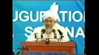 Jalsa Salana UK 1997 - Inspection of Duties and Address to Workers by Hazrat Mirza Tahir Ahmad (rh)