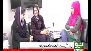 Daewoo Bus Hostess A Positive Image Of Pakistan Report By Rooba Arooj For Neo Tv