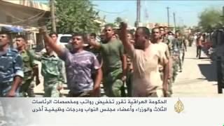 العراق يواجه خطر الإفلاس بسبب الإنفاق العسكري