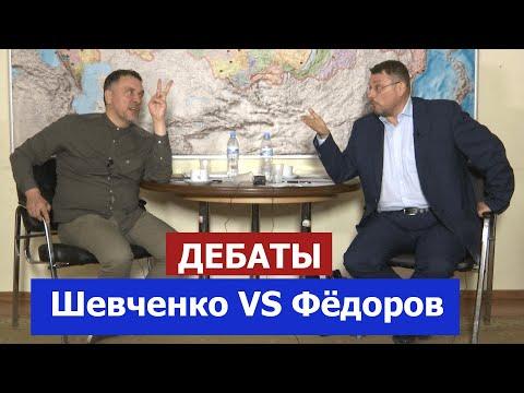Дебаты о политическом