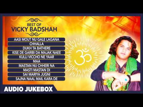 Best of Vicky Badshah Hit Punjabi Sufi Songs (Jukebox) Punjabi Sufiana
