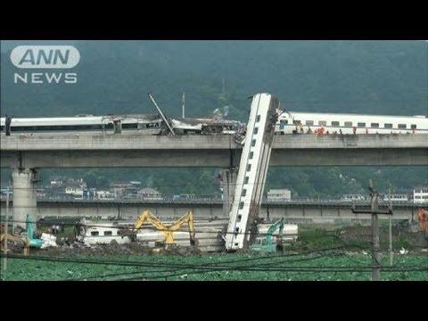 """新幹線 事故 中国 事故車両を埋めたり掘ったり。""""中国版新幹線""""脱線事故で当局が隠したかったもの"""