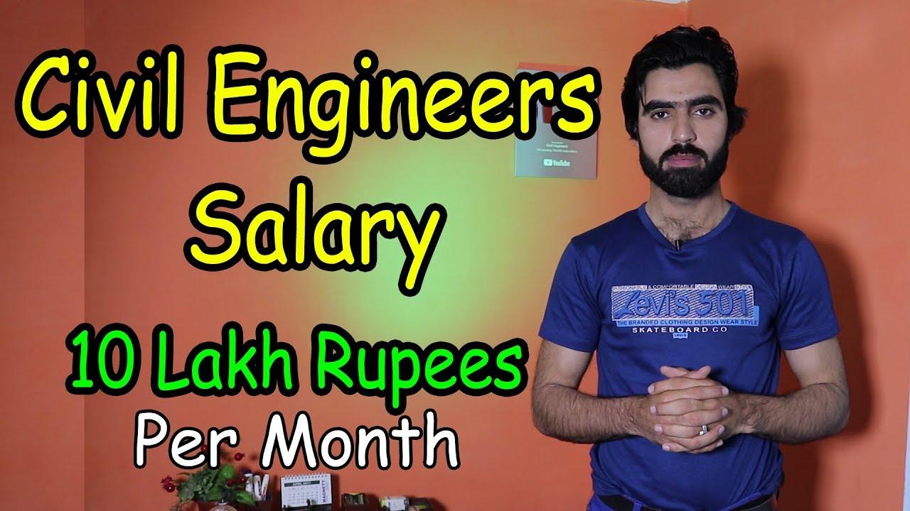 Civil Engineers Salary Civil Engineering Basic Salary Monthly Salary Of Civil Engineers Youtube