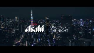 Asahi Super Dry - Uncover the night TVC