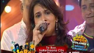 SaReGaana Vol 4 - Deepali Joshi Shah
