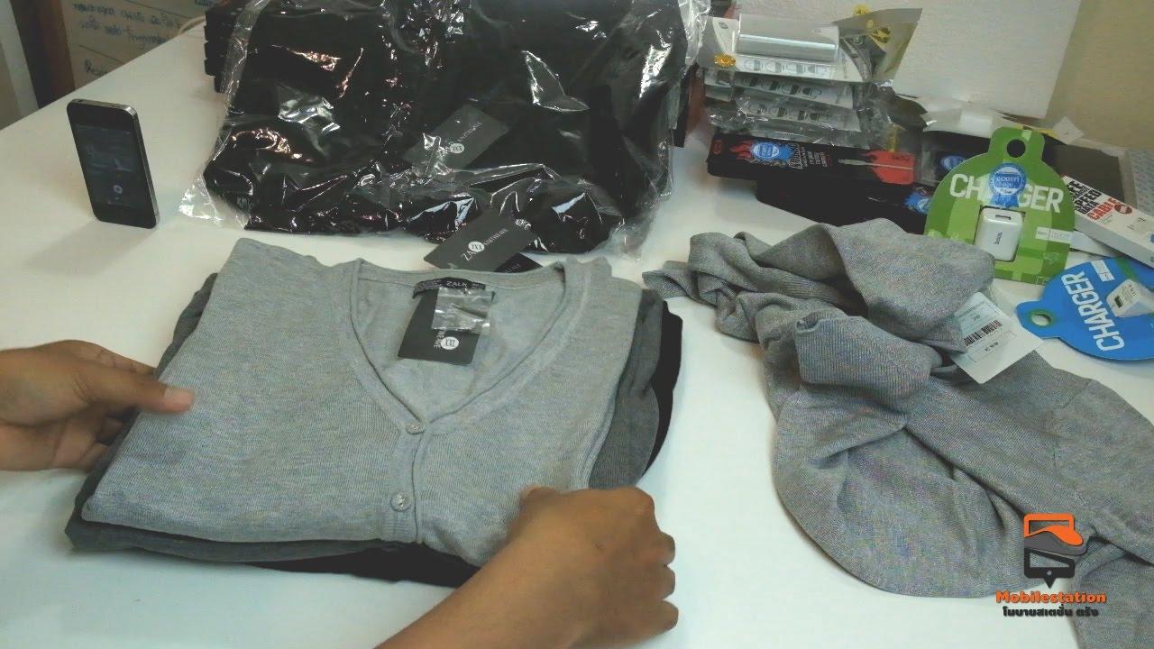เสื้อคลุม zara เกรดพรีเมี่ยม ผ้านิ่มสบายกว่าทุกเกรด ที่มีคะ ราคาถูก
