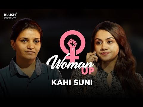 Kahi Suni | Short Film of the Day