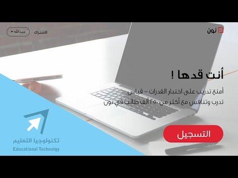تحميل مسلسل رأفت الهجان الجزء الاول من ميديا فاير