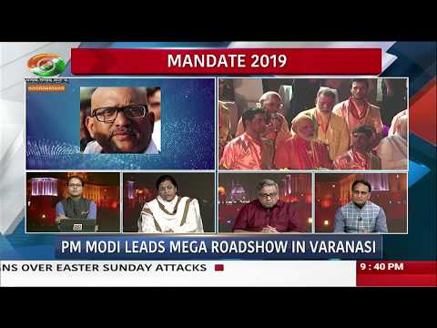 DD INDIA | NEWSNIGHT | IN FOCUS | PM Narendra Modi addresses people in Varanasi | Top Story