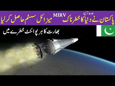 Pakistan get Advanced MIRV Tracking System Tech From China
