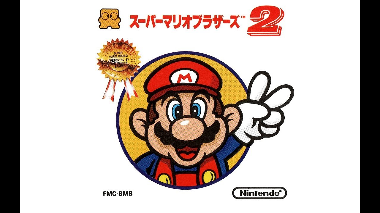 How to beat Super Mario Bros  2 (Japan)