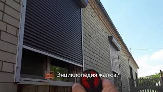 видео Наружные рольставни
