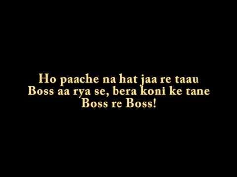 HUM NA TODE LYRICS - BOSS (2013) - Vishal Dadlani, PA Deepak