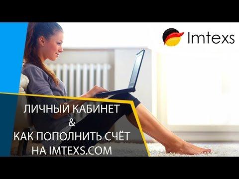 Евроразбор – авторазбор и контрактные запчасти в Омске