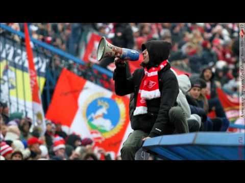 Верю в Спартак, Spartak Moscow Song (Lyrics)