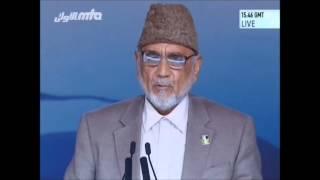 Farsi Qaseedah of Hadhrat Mirza Ghulam Ahmad, The Promised Messiahat (Jalsa Salana UK 2014)