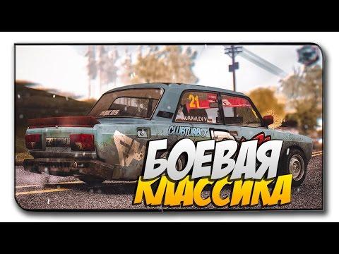 """""""БОЕВАЯ КЛАССИКА"""" - BKDS MTA #39"""