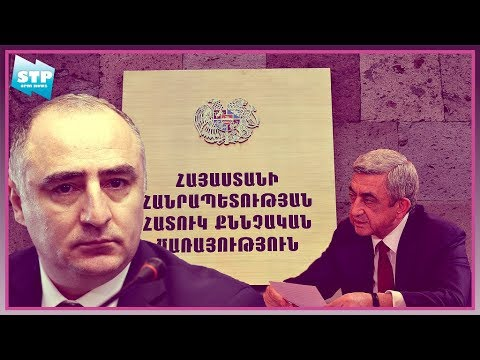 Սերժ Սարգսյանը Մարտի 1-ի գործով մի քանի ժամ հարցաքննվել է