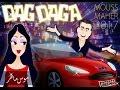Mouss Maher - DAGDAGA (Music Video Teaser) | موس ماهر - دكدكة (برومو الفيديو كليب) | 2017