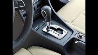 आटोमेटिक कार को चलाना सीखे || How to drive an automatic transmission car