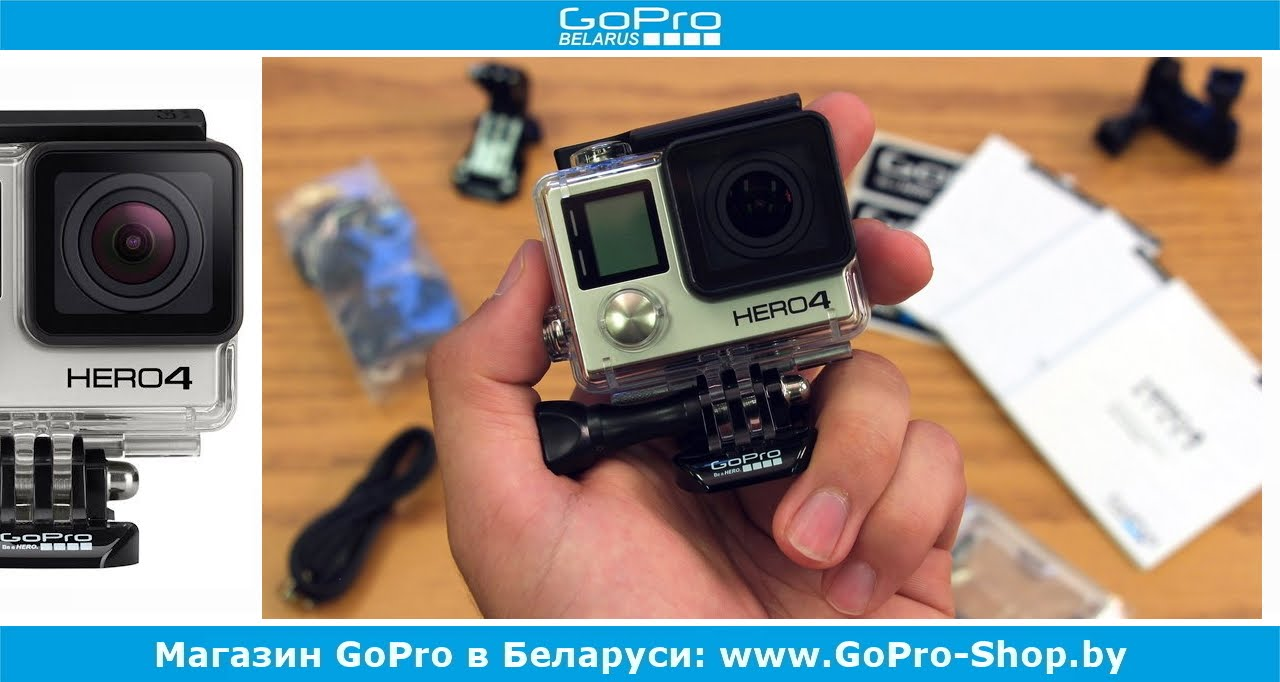 Hero4 Session vs GoPro Hero4 Silver vs GoPro Hero3+ Black Side By .
