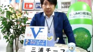 【6/30】みなさまの声いただきました。夏帆(身長164cm)、中尾明慶の誕生...
