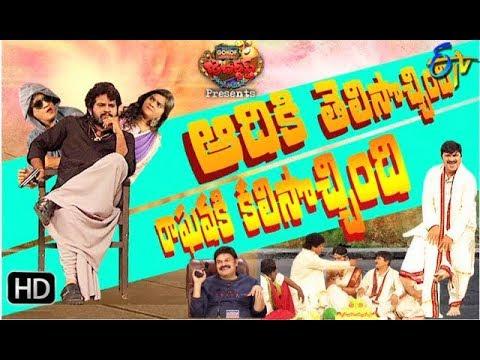 Jabardasth |3rd October 2019 | Full Episode | Aadhi, Raghava | ETV Telugu
