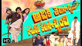 Jabardasth  3rd October 2019   Full Episode   Aadhi, Raghava   ETV Telugu
