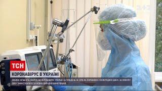 Коронавірус в Україні за минулу добу зафіксували 6 234 випадки зараження