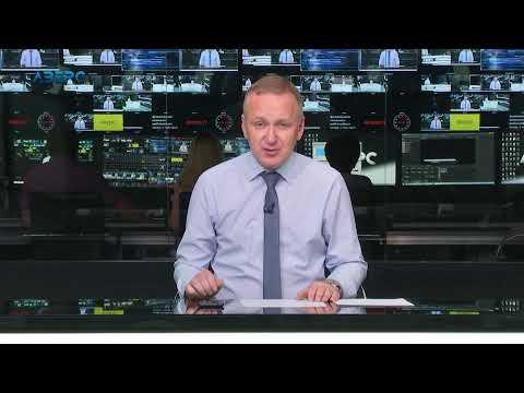 ТРК Аверс: Новини На часі 18:45_21 06 2019
