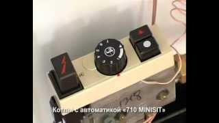 видео купить запчасти к газовым конвекторам