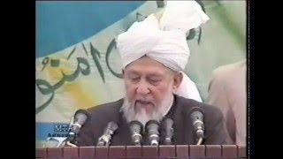 Urdu Khutba Juma on May 15, 1998 by Hazrat Mirza Tahir Ahmad