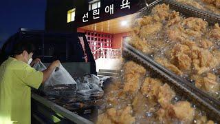 치킨 기부하고 더 맛있게 먹는 치킨&닭떡볶이 세트! (…