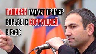 Россия может наказать Ереван за генсека ОДКБ?