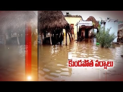 Farmers Facing Problems Over Crops Damage Due to Heavy Rains | Across State teluguvoice
