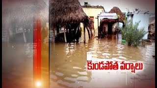 Farmers Facing Problems Over Crops Damage Due to Heavy Rains | Across State