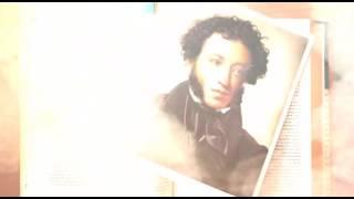 видео 6 июня - День рождения Александра Сергеевича Пушкина