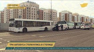 Крупная авария с участием автобусов произошла в г.Нур-Султан