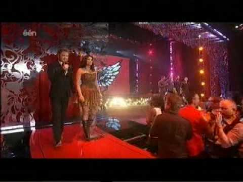 Eurosong 2008 Katy Satyn Magical Sensation