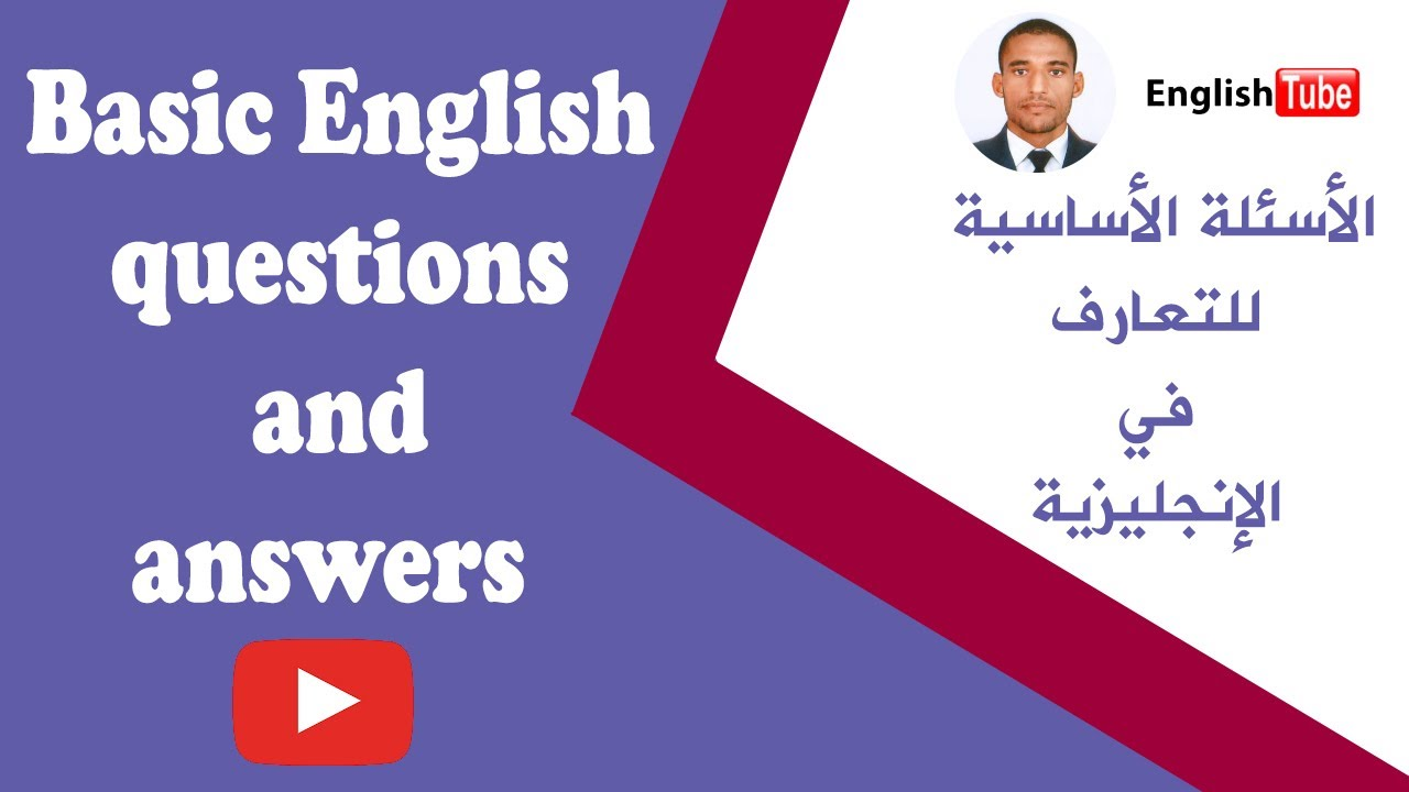 basic english questions answers with a new friend youtube. Black Bedroom Furniture Sets. Home Design Ideas
