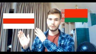 Kial Belarusujo havas du flagojn?