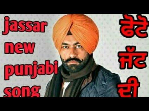 Photo Jatt Di || New Punjabi Song 2018  Jassar