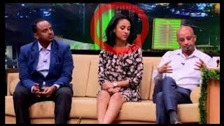 Senselet(ሰንሰለት) drama actress Hellen Gave her words on seifu tv show የሰንሰለት ድራማ ተዋንያን በሰይፉ ሾው