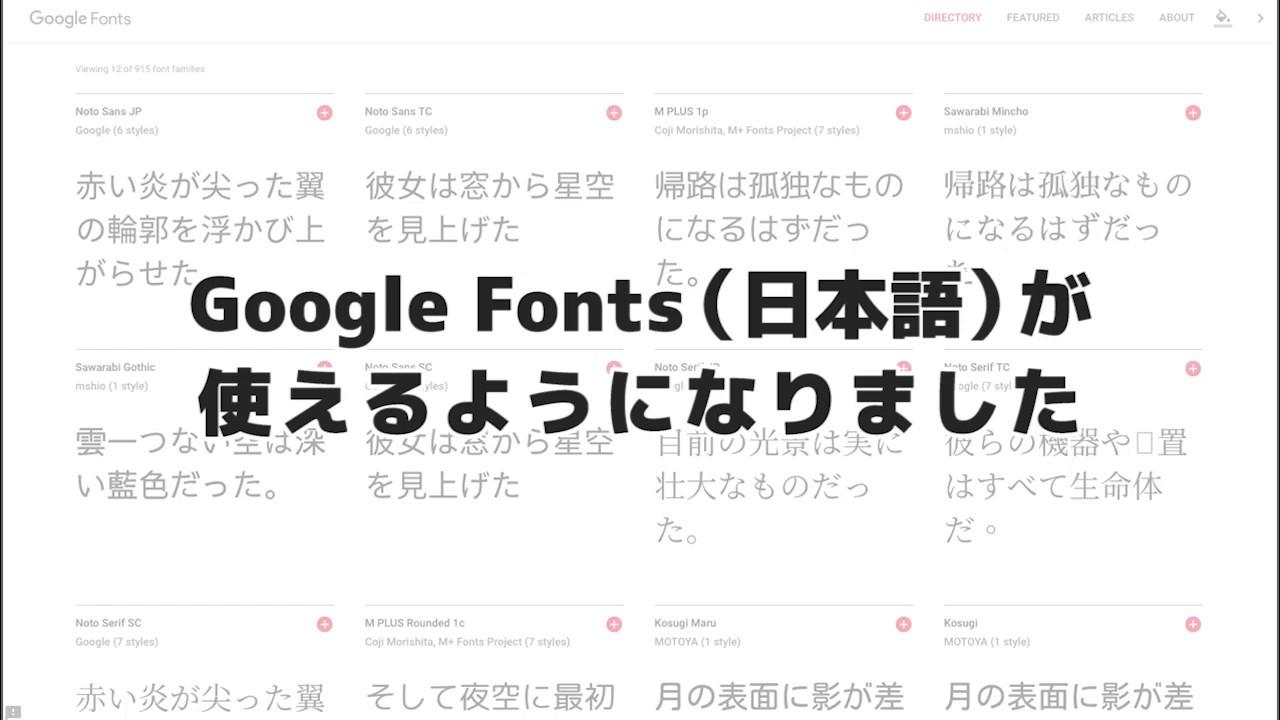 語 グーグル フォント 日本 可愛くて映える今どきのおしゃれな韓国語フリーフォント(2019年版)